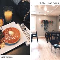25 x Tampereen paras ravintola